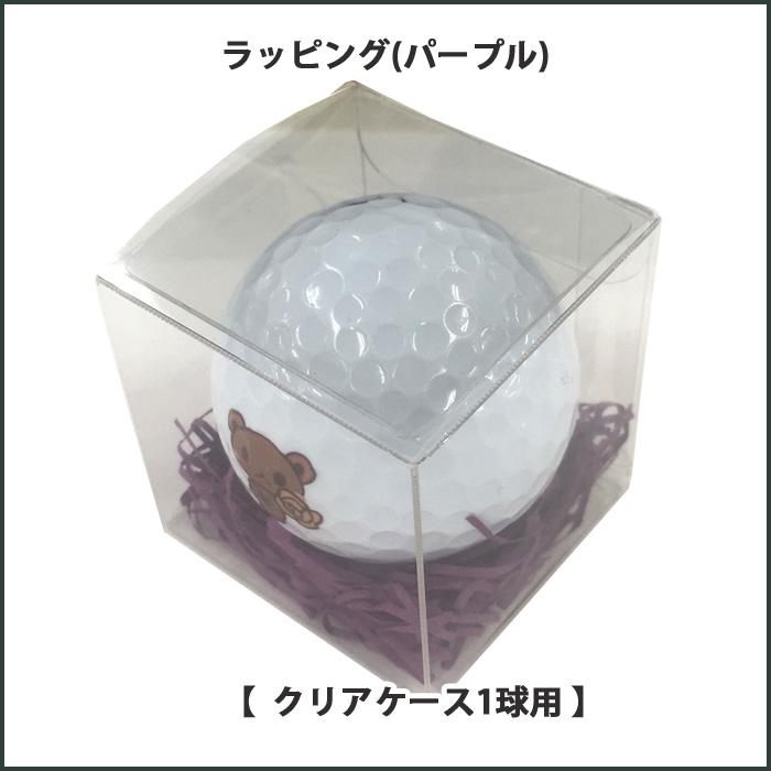 クリアケース【パープル】