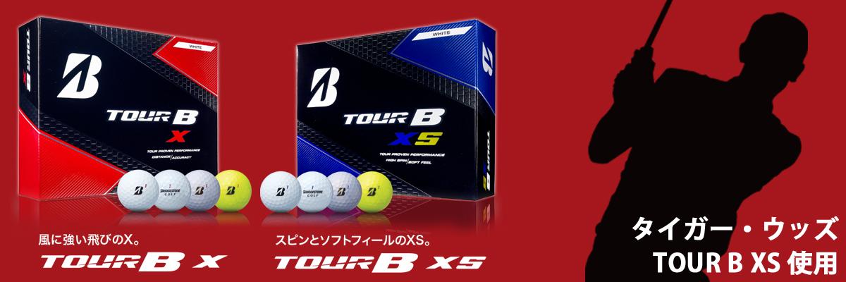 進化を続けるTOUR B,タイガーウッズ使用モデルTOUR B XS
