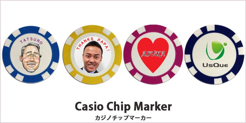 幸運のカジノチップマーカー