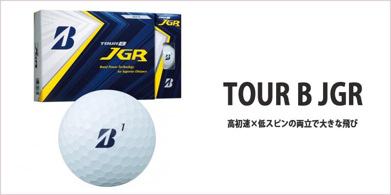 TOUR JGR