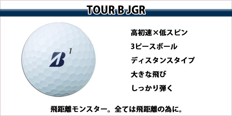 TOUR B JGR